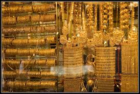 Akshay Tritiya 2014: Auspicious Day to Buy Gold